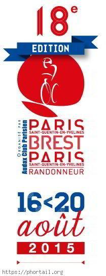 Logo Paris Brest Paris