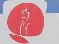 logo Paris-Brest-Paris